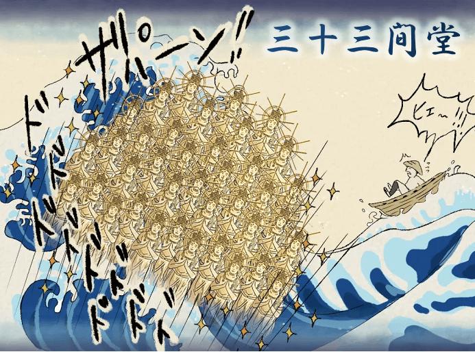 見仏入門no2 京都三十三間堂さんじゅうさんげんどうの仏像国宝千
