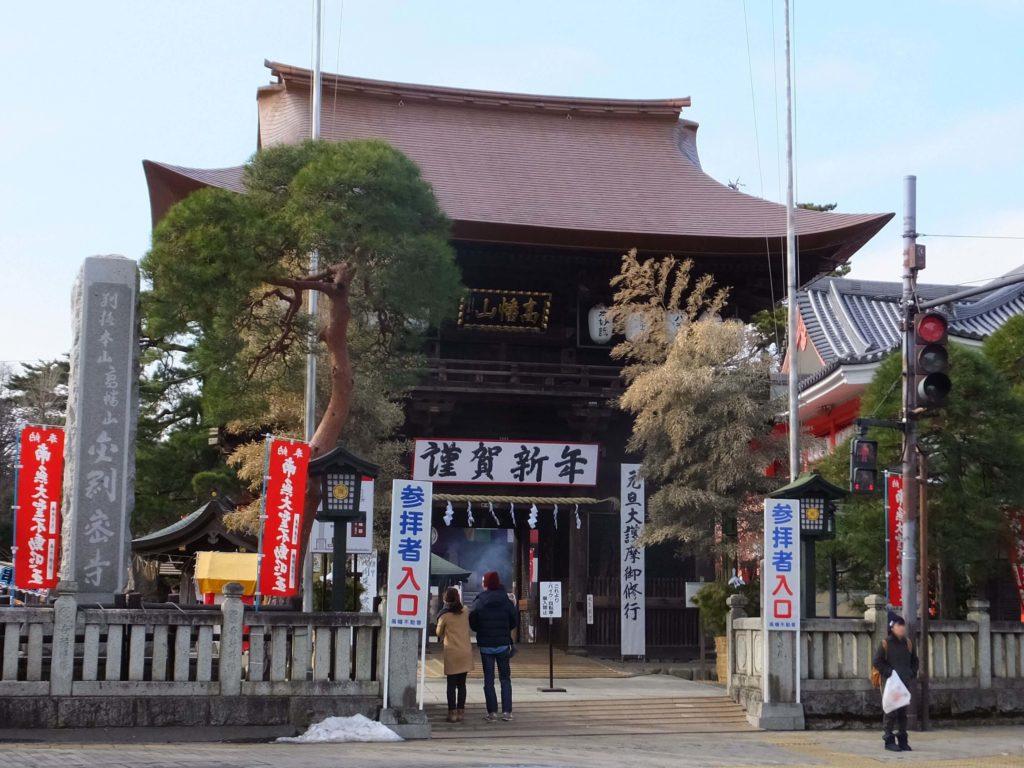 「高幡不動 金剛寺」の画像検索結果